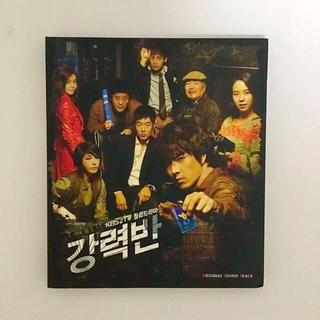 韓国ドラマ 強力班 ソウル江南警察署 オリジナル・サウンドトラック CD(テレビドラマサントラ)