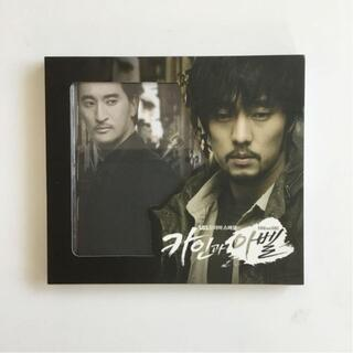 韓国ドラマ カインとアベル オリジナル・サウンドトラック CD(テレビドラマサントラ)