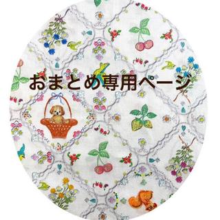 ayasmine様専用(Tシャツ/カットソー)