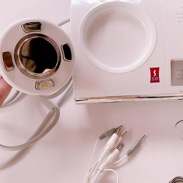 キャビセラスリム スリムビューティハウス スマホ/家電/カメラの美容/健康(ボディケア/エステ)の商品写真