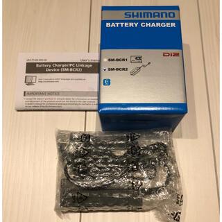 SHIMANO - 本日のみ出品 SHIMANO バッテリーチャージャー Di2 ビルトイン 充電器
