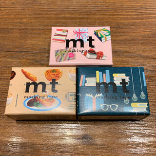 エムティー(mt)のmt 誠品 イベント限定 まめテープ3種 新日本橋 マスキングテープ(テープ/マスキングテープ)