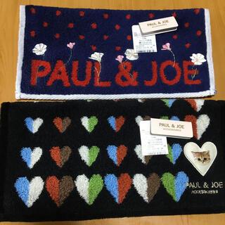 PAUL & JOE - ポールアンドジョータオルハンカチ2枚