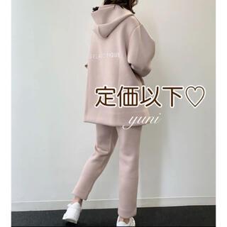 gelato pique - レア♡ ピンク♡ポンチパーカ & ロングパンツ ジェラートピケ
