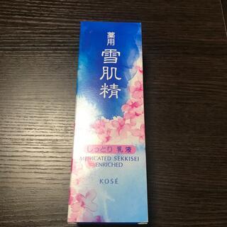 セッキセイ(雪肌精)の新品 薬用 雪肌精 乳液 エンリッチ 130ml  (乳液/ミルク)