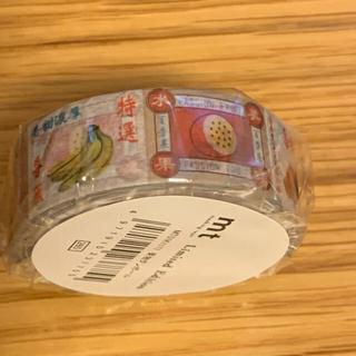 エムティー(mt)のmt 台湾限定 マスキングテープ 果物ダンボール(テープ/マスキングテープ)