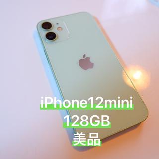 Apple - iPhone12mini 本体 128GB simフリー