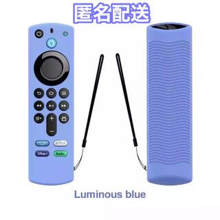 5*amazon fire tv stick アマゾン リモコンカバー シリコン
