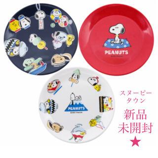 SNOOPY - 新品未開封★ スヌーピーin銀座&スヌーピータウン★ 豆皿3枚セット 和柄