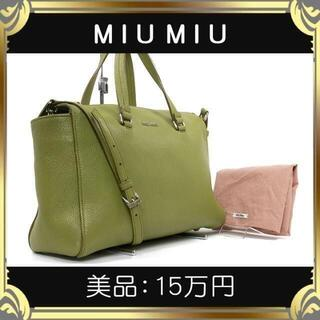 miumiu - 【真贋鑑定済・送料無料】ミュウミュウの2wayバッグ・正規品・美品・マドラス