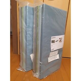 イケア(IKEA)の【新品2セット】IKEA PLUFSIG ペルフスィッグ 折りたたみ式マット(フロアマット)