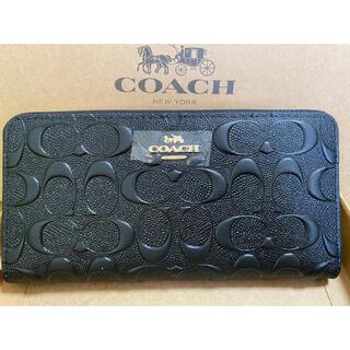 コーチ(COACH)の新品未使用 COACH コーチ 長財布 シグネチャー ブラック(長財布)