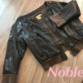 スピックアンドスパンノーブル(Spick and Span Noble)のスピック&スパン ノーブル ラムレザージャケット 38 ブラウン(ライダースジャケット)