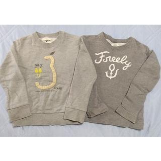フェリシモ(FELISSIMO)のフェリシモ トレーナー 2枚 120(Tシャツ/カットソー)