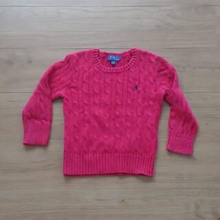 ポロラルフローレン(POLO RALPH LAUREN)のポロ ラルフローレン キッズ セーター 100(ニット)