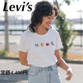 リーバイス(Levi's)のLevi's リーバイス POKEMON ポケモン Tシャツ TEE MINI(Tシャツ(半袖/袖なし))