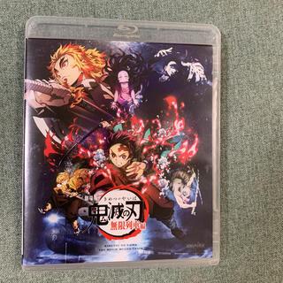劇場版 鬼滅の刃 無限列車編 Blu-ray ブルーレイ
