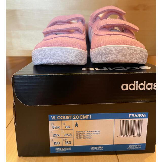 adidas(アディダス)の新品 ☆天然皮革☆Adidas Kids VL Court 2.0 キッズ/ベビー/マタニティのキッズ靴/シューズ(15cm~)(スニーカー)の商品写真