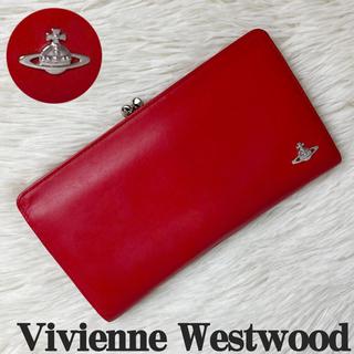 Vivienne Westwood - 人気♡ヴィヴィアンウエストウッド レザー がま口 長財布 オーブ ウォレット