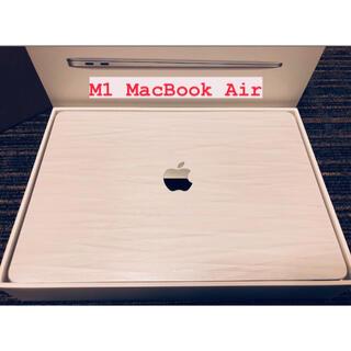 Apple - M1 MacBook Airシルバー2021/おまけ付き!早い者勝ち!