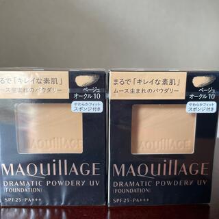 MAQuillAGE - マキアージュ パウダリー ベージュオークル10  レフィル2個
