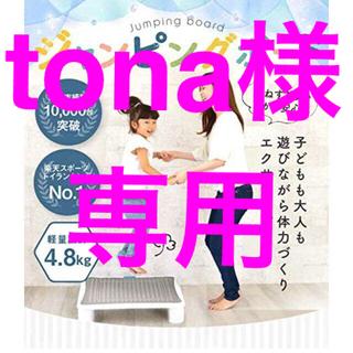 ジャンピングボード 【グレー】 家庭用 トランポリン(エクササイズ用品)