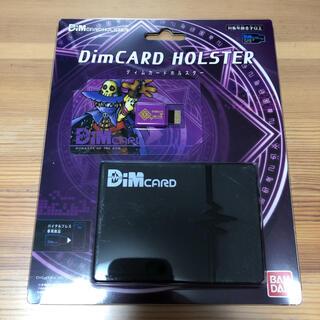 バンダイ(BANDAI)のDimカードホルスター バイタルブレス デジモン(携帯用ゲームソフト)