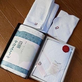 イマバリタオル(今治タオル)の今治産地タオルセット四枚(タオル/バス用品)