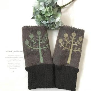 mina perhonen - ⚮̈指なし手袋 ミナペルホネン⚮̈ringo brown⚮̈ハンドウォーマー