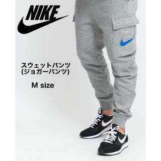 NIKE - NIKE ナイキ スウェットパンツ ジョガーパンツ  Mサイズ