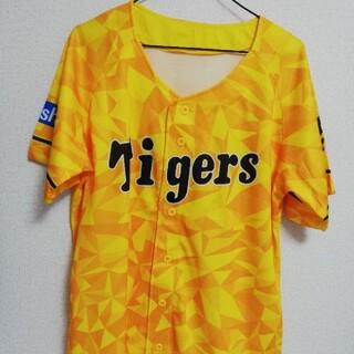 ハンシンタイガース(阪神タイガース)の阪神タイガース ウル虎の夏2020 ユニフォーム(応援グッズ)