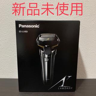 Panasonic - 新品未使用パナソニック ラムダッシュ 5枚刃 メンズシェーバー ES-LV9D