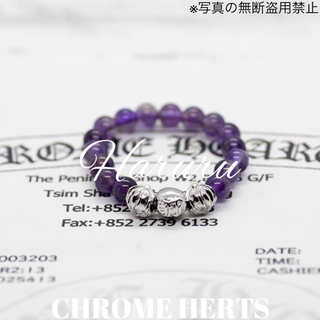 Chrome Hearts - CHROME HERTS/BEAD クロムハーツ ビーズ リング アメジスト