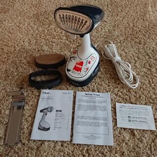ティファール(T-fal)のティファール 衣類スチーマー アクセススチーム DR8085(アイロン)