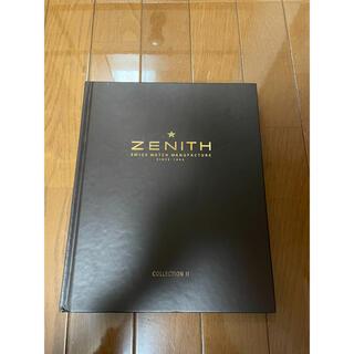 ゼニス(ZENITH)の【値下げ】ZENITH COLLECTION Ⅱ カタログ 写真集(その他)