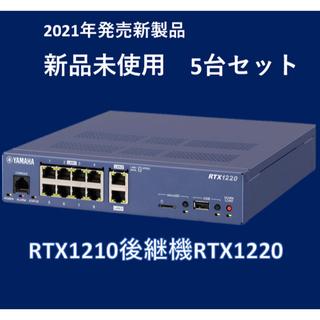 ヤマハ(ヤマハ)のカンさん YAMAHA rtx1220 5台(PC周辺機器)