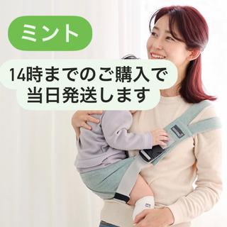 【正規品】グスケットANAYOサポートバッグミント