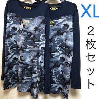 アクティブーム 長袖シャツ XLサイズ ネイビー 2枚セット