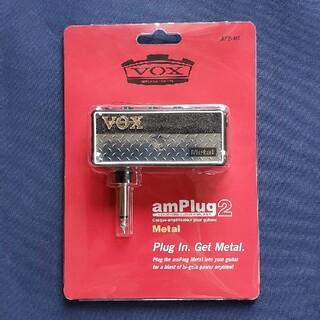 VOX - VOX amplug2 metal 新品同様
