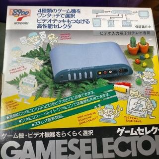 コナミ(KONAMI)のゲームセレクタ スーパーファミコン(家庭用ゲーム機本体)