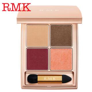 RMK - RMK ローズウッドデイドリーム 4アイズ 01 キャニオンデイブレイク