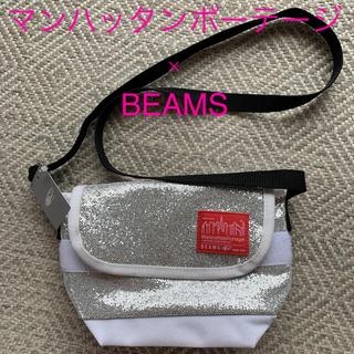 マンハッタンポーテージ(Manhattan Portage)のマンハッタンポーテージ×BEAMS メッセンジャーバッグ(メッセンジャーバッグ)