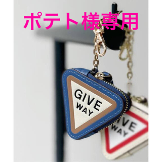 アパルトモンドゥーズィエムクラス(L'Appartement DEUXIEME CLASSE)のアパルトモン GOOD GRIEF! medicine Key ring(キーホルダー)