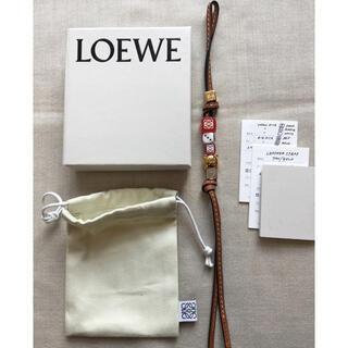 ロエベ(LOEWE)のロエベ  パーソナライズチャーム ダイス レザーストラップ(キーホルダー)