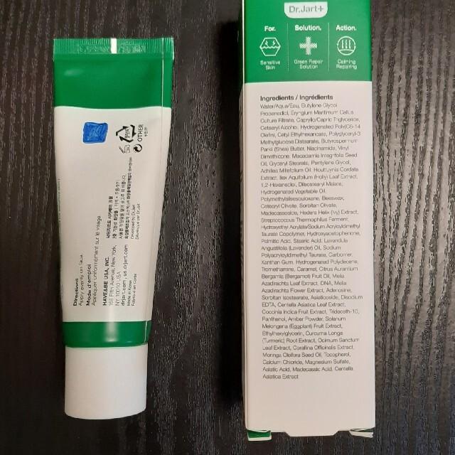 Dr. Jart+(ドクタージャルト)のシカペアクリーム 残量割8割り程 (44g) ドクタージャルト コスメ/美容のスキンケア/基礎化粧品(フェイスクリーム)の商品写真