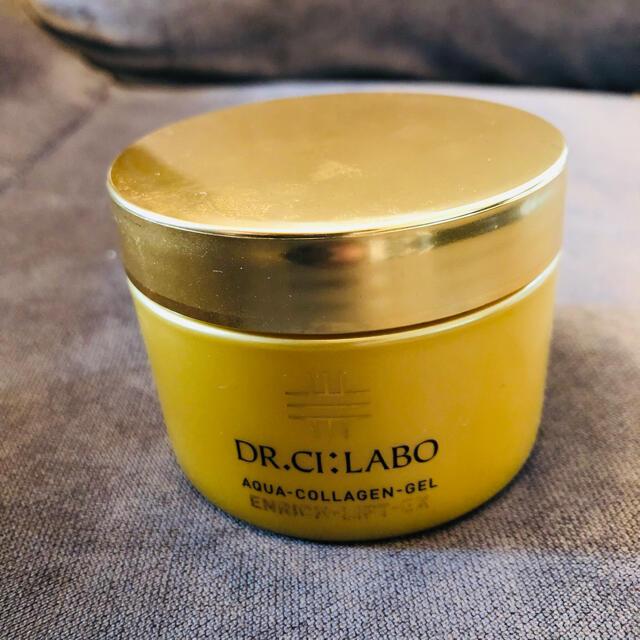 Dr.Ci Labo(ドクターシーラボ)のドクターシーラボ ACGエンリッチLEX20 コスメ/美容のスキンケア/基礎化粧品(フェイスクリーム)の商品写真