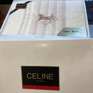 セリーヌ(celine)の【新品】CELINE 西川 コットンシーツ 140×240(シーツ/カバー)