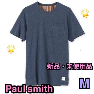 Paul Smith - Paul Smith Mサイズ CREW NECK T-SHIRT / 7394