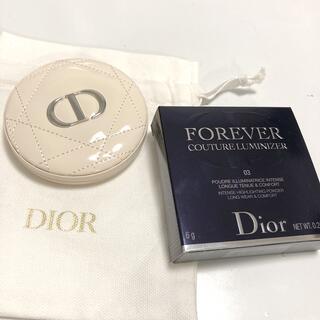 Dior - Dior ディオールスキン フォーエヴァー クチュール ルミナイザー 03