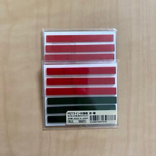 ムジルシリョウヒン(MUJI (無印良品))のPET ライン付箋紙 赤・緑(ノート/メモ帳/ふせん)